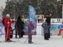 Лыжня России 2019