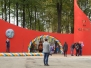 Открытие парка Гагарина