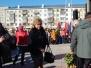 Открытие площади Прокуророва